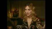 Пътят към славата - Мадона - Kino Nova