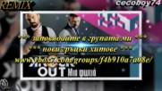 Knock Out - един огън - Remix