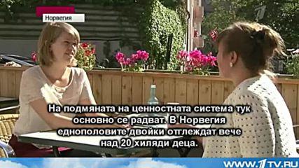 """"""" Модерните"""" детски градини на Европа и анти-възпитанието в тях! (2013)"""