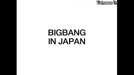 Бг Превод! ~ Big Bang Self - Camera in Japan 2006