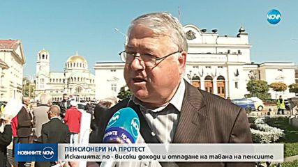 Пенсионери на протест в София: Искат по-голямо увеличение на пенсиите