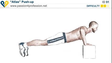 Упражнение за гърди и трицепс