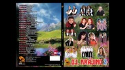 Koktel Oj Krajino 2 Djuka Bend Mladozenjo digni casu BN Music 2014