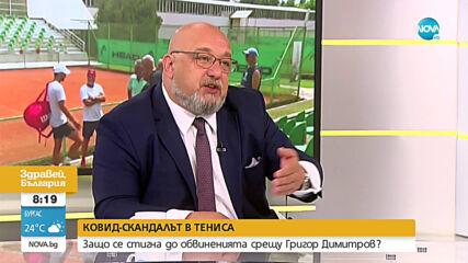 Красен Кралев със силни думи за нелепите обвинения срещу Гришо