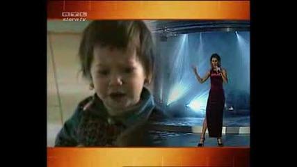 Дете Пее На Celine Dion