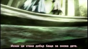 [lazysubs] 07-ghost - 18 bg sub