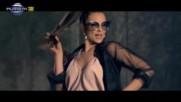 Райна - Принцеса ( Официално Видео )