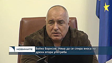 Емил Димитров: ТЕЦ