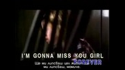 Aaron Carter - Im Gonna Miss You Forever с Бг Превод