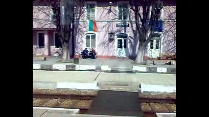 Павликени - Горна Оряховица
