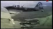 Руски щурмовик Ил-2