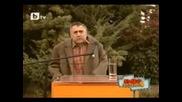 Пълна Лудница - 06.02.2010 (цялото предаване)