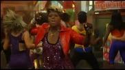 Ester Dean - Drop It Low ft. Chris Brown