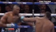 Dillian Whyte vs Dereck Chisora Full Fight 10.12.2016