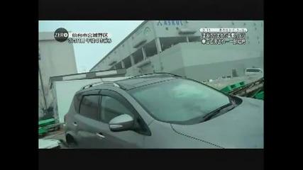 Страховити кадри от цунамито в Япония !