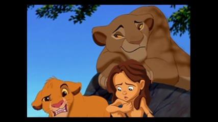 Историята на Симба и Тарзан