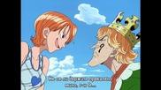 [strawhats] One Piece - 063 bg