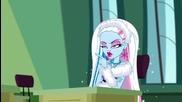 "Monster High - A Perfect Match "" Перфектната среща"""