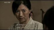 [бг субс] Comrades / Другари - Епизод 12