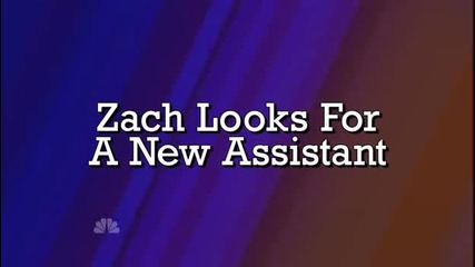 Зак Галафанакис си търси асистент (скеч)