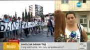 Кметът на Асеновград: Всички в ромската махала са адресно регистрирани