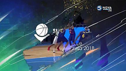 Барселона - Баскония 76:79 /репортаж/