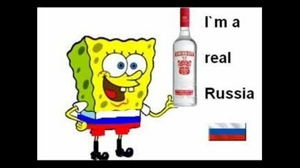 !!!!!!! Супер Як Руски Трак !!!!!!!