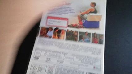 Българското Dvd издание на Американски пай: Отново заедно (2012) Афилмс 2012