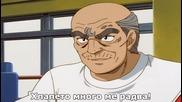 [icefansubs] Hajime no Ippo - 05v2 bg sub