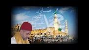 Neue Madih Yahya Bassal belhadi nuril 3aini