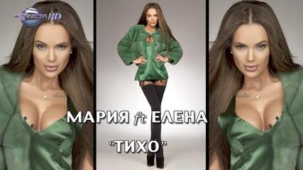 Премиера ! Мария & Елена Паришева - Тихо | Slideshow