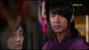 Kim Soo Ro.08.1