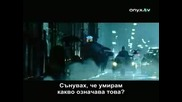 The Rasmus - Funeral Song ПРЕВОД