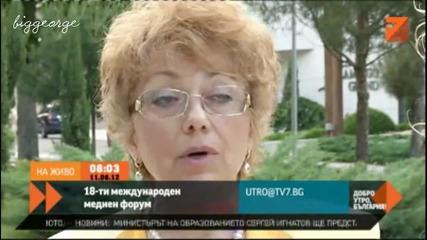 18-ти Международен Медиен Форум Тв7 11.06.2012 г.