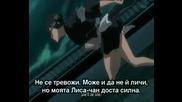 Bleach - Епизод 210 - Bg Sub