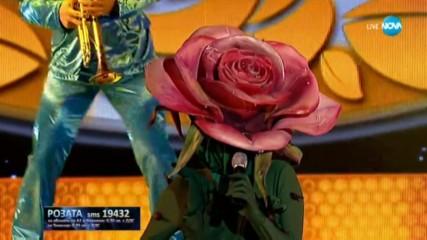 Розата изпълнява Valerie на Amy Winehouse | Маскираният певец