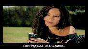[превод] Ти си всичко / Giorgos Lianos - Eisai ta panta ( Official video clip )