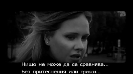 adele------someone Like You + Prevod