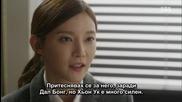 [бг субс] My Lovely Girl / Моето мило момиче - Епизод 15