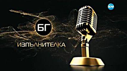 """""""БГ Изпълнителка 2016"""" - Михаела Филева"""