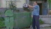 Изхвърли си боклука и стани... министър-председател!