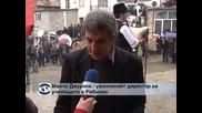 Протест и контрапротест разделиха село Рибново