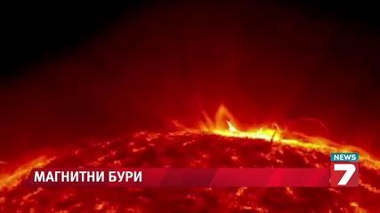 Мощни магнитни бури удариха Земята