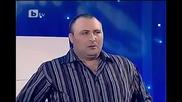 Обажда се министър Цветан Цветанов ( Комиците 10.06.11)