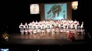 Шопски танц - Та Бъдниче , 14.06.2010 г.