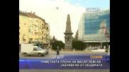 Паметната плоча на Васил Левски - забравена от общината