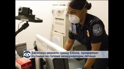 Започнаха масови проверки на пътници на големите международни летища
