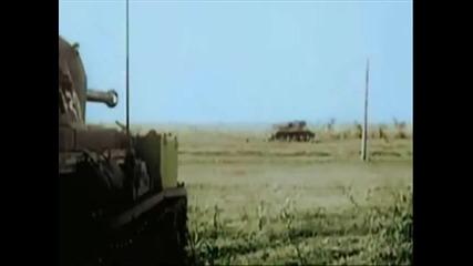 Внимание танкове!
