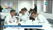 """Първа умна класна стая в """"София Тех Парк"""""""