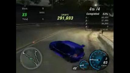Boqn S K T First Drift